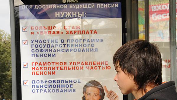 Налог на имущество в казахстане в 2016 году для пенсионеров
