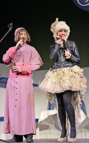 Союз театральных деятелей