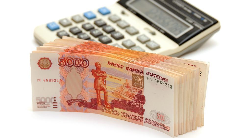 где лучше взять кредит наличными в якутске полоса невезения Динь-Динь