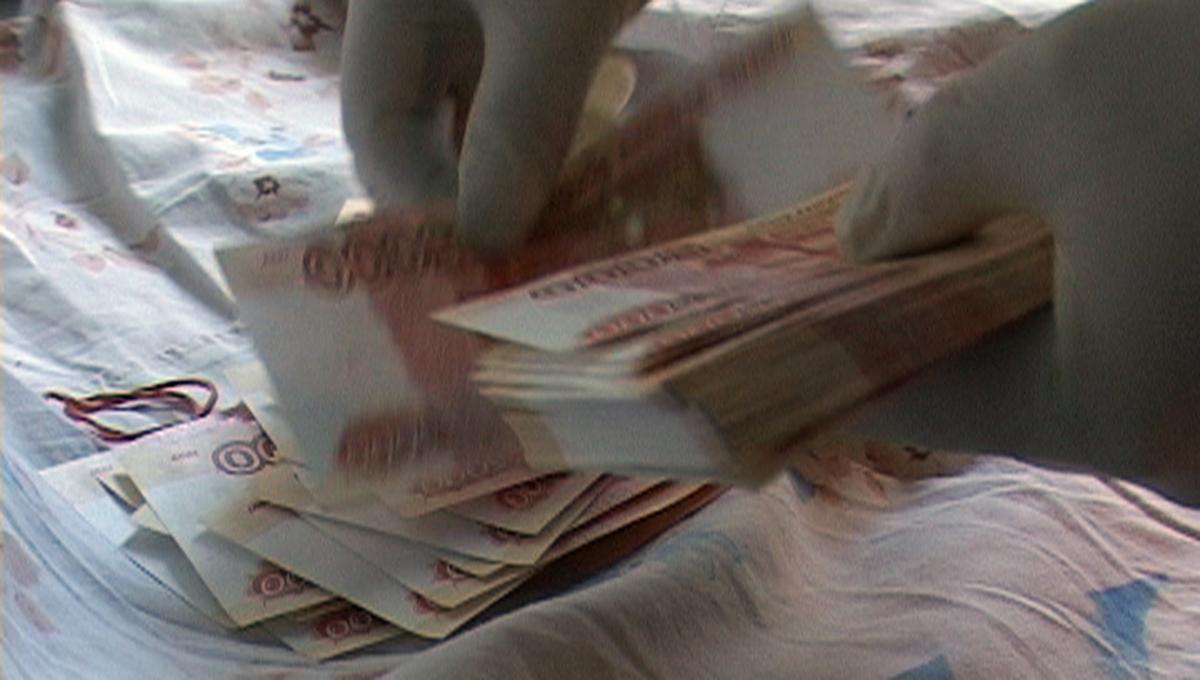 частный брокер деньги кредит