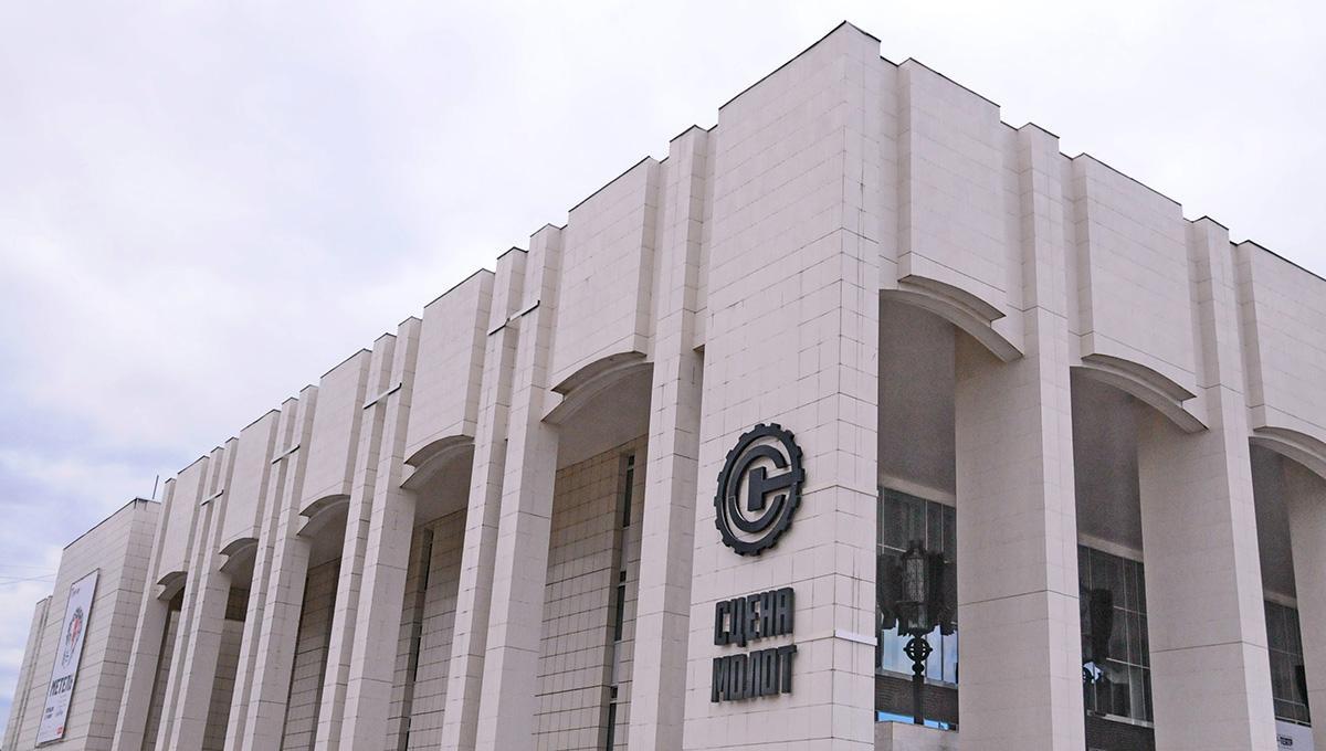 Объявлен аукцион нареконструкцию сцены «Театра-Театр»