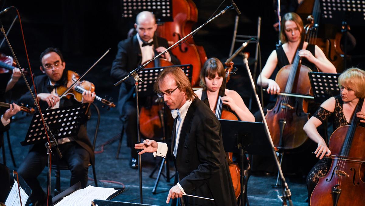 Камерный оркестр Мюзик-Холла