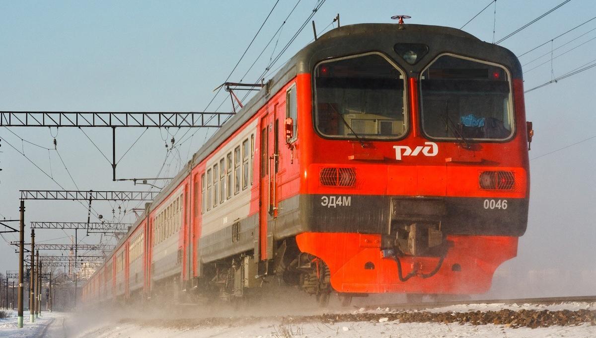 Купить билеты на поезд Пермь-Екатеринбург