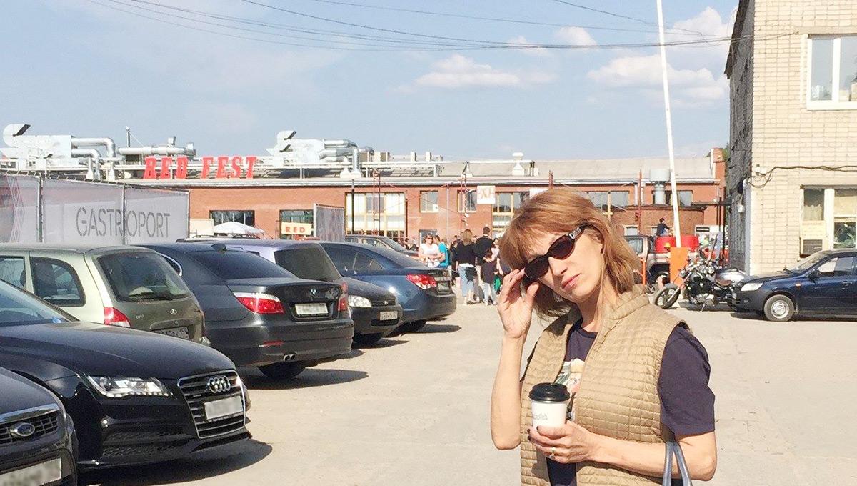 Татьяна Татаринова на RedFest