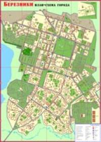 Прикрепленное изображение: План-схема города.jpg.