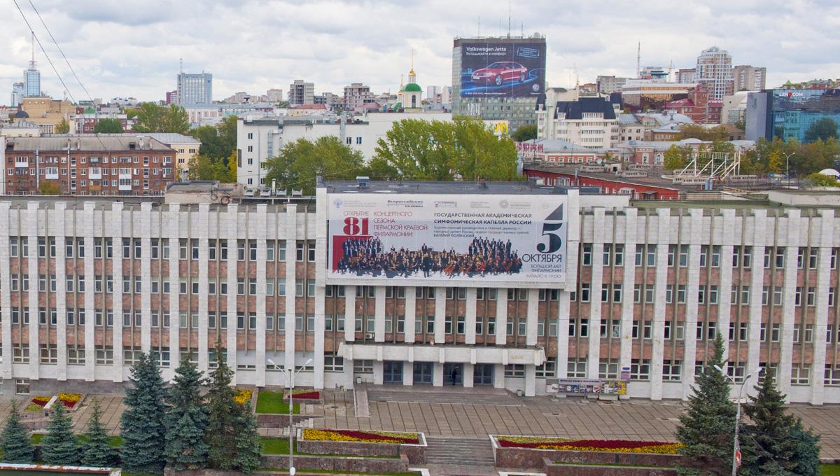 Геннадий Тушнолобов возглавил директорский состав АО «Корпорация развития Пермского края»