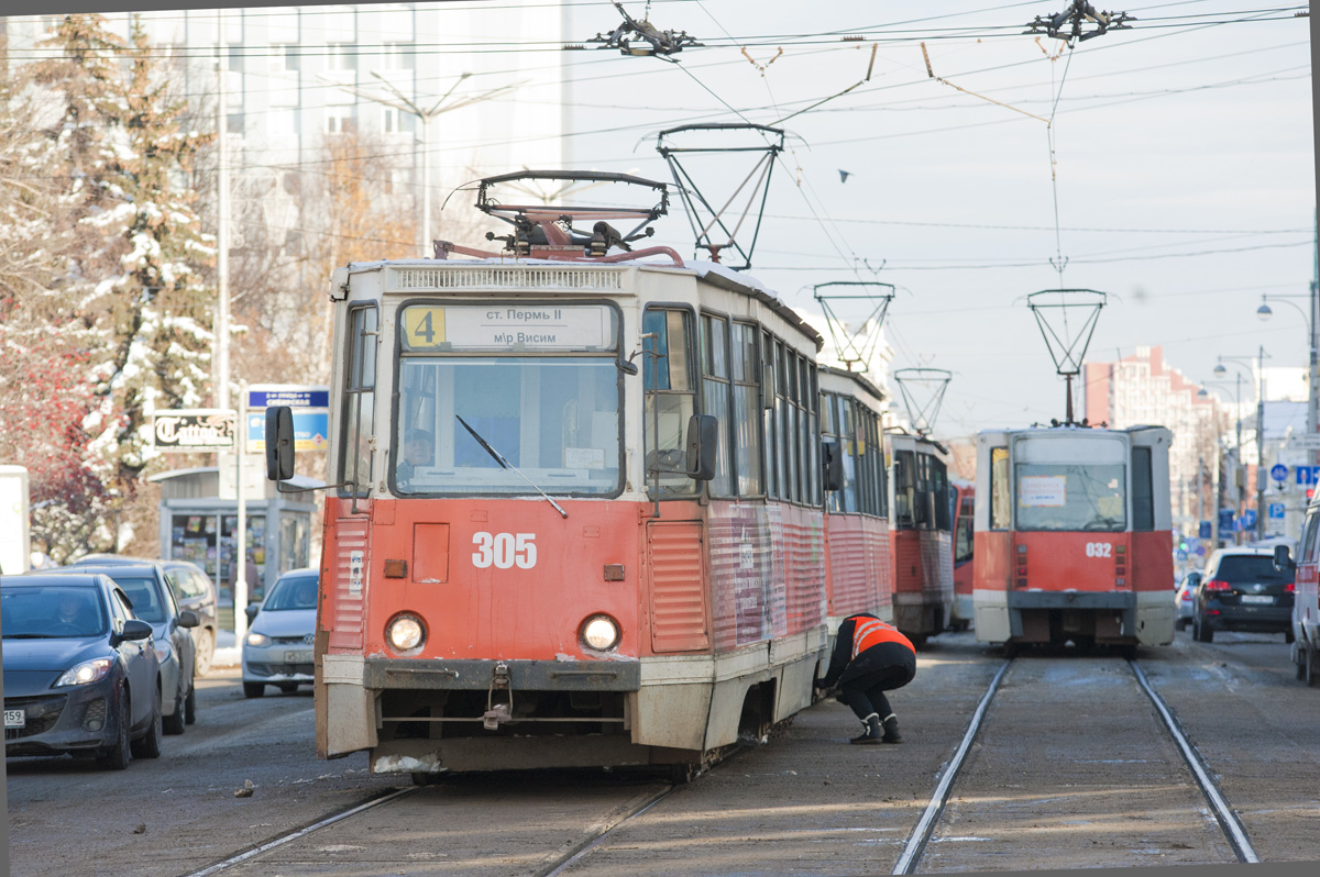 Виновники аварий натрамвайных путях Перми заплатят 3 млн руб.