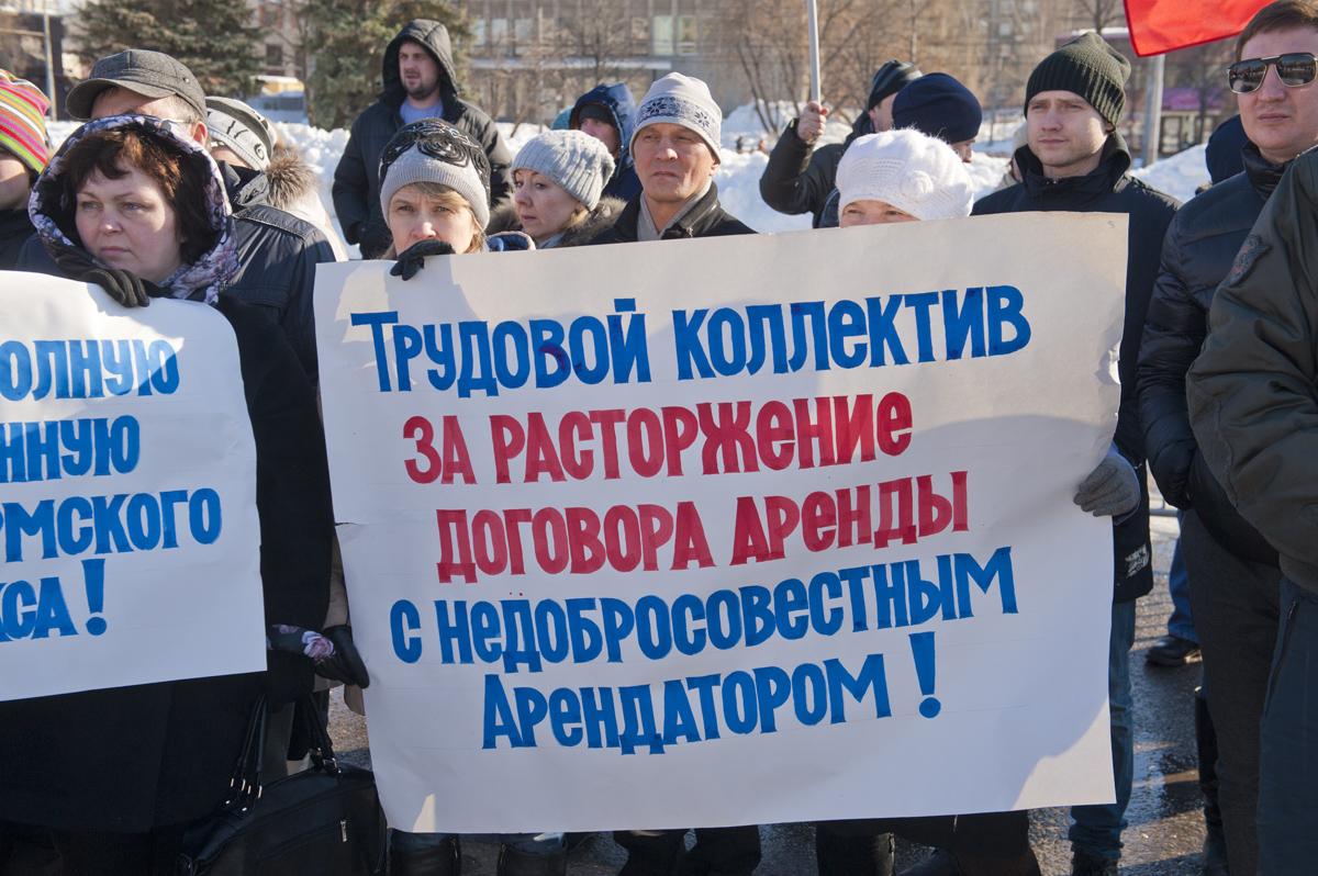 Дольщики вПерми сегодня проведут сразу несколько протестных акций
