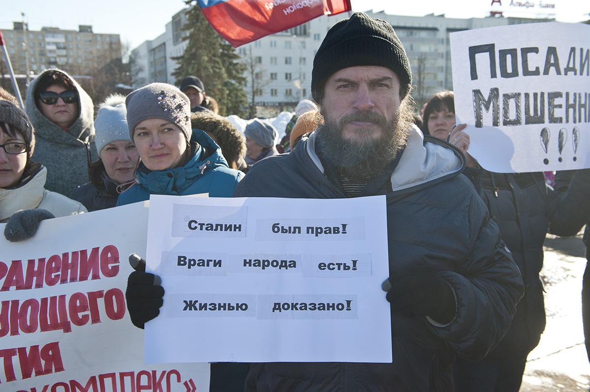 Картинки сталин и враги народа