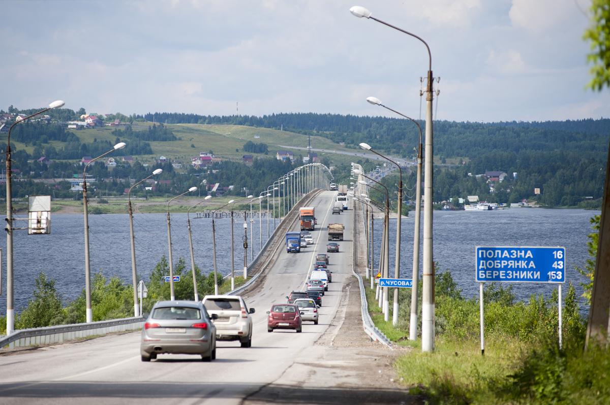 Мост через Чусовую построят к 2022-ому году