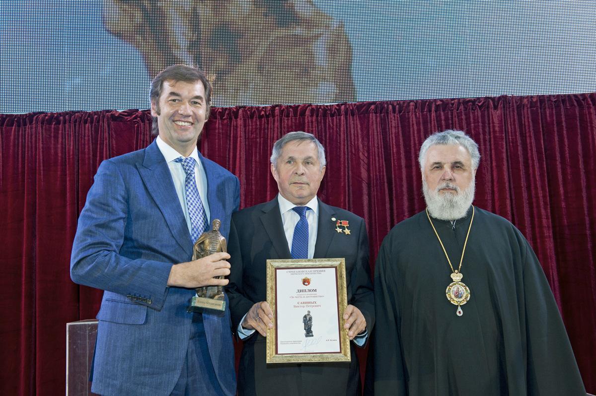 Андрей Кузяев Виктор Савиных владыка Мефодий