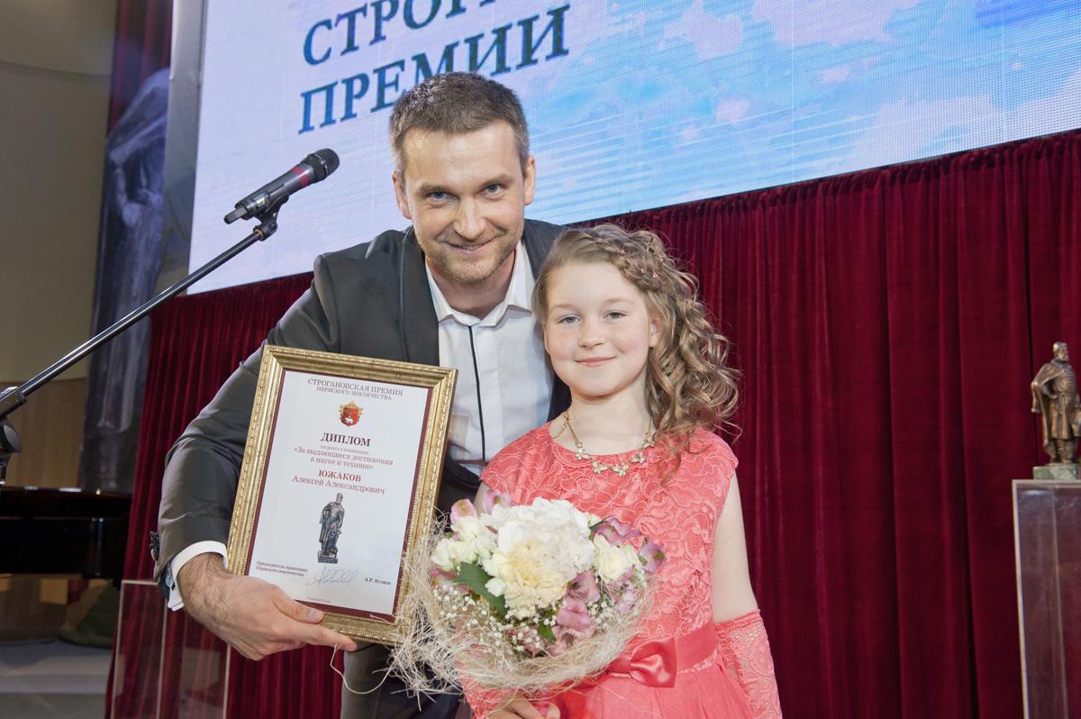 Алексей Южаков с дочерью Лизой