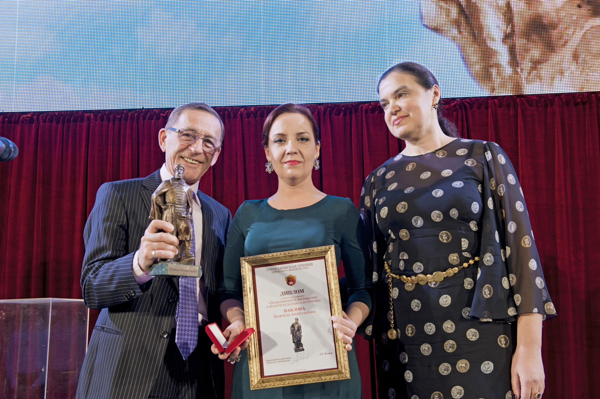 Валерий Платонов, Надежда Павлова и Галина Кокоулина