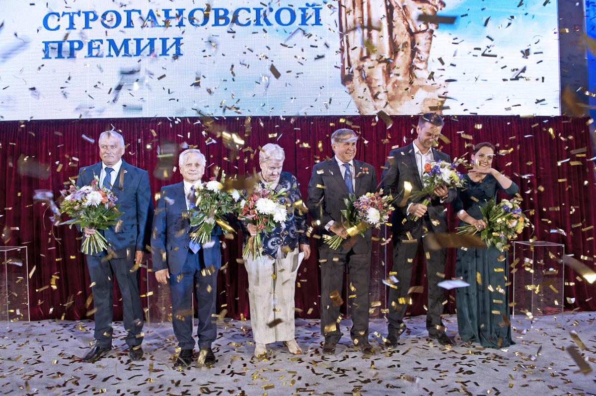 Лауреты Строгановской премии 2017