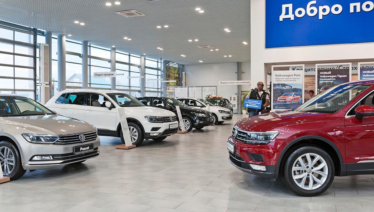 Потребительские кредиты в Перми