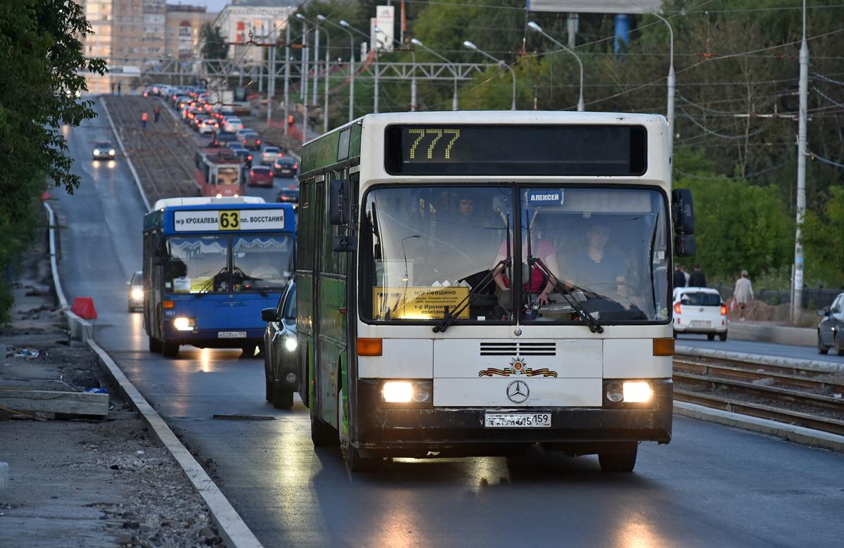 С1ноября вПерми поменяется расписание автобусов, трамваев итроллейбуса