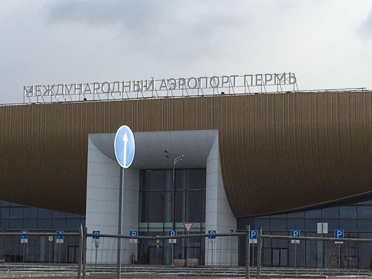 Пермский аэропорт покупает перронный автобус за14 млн руб.