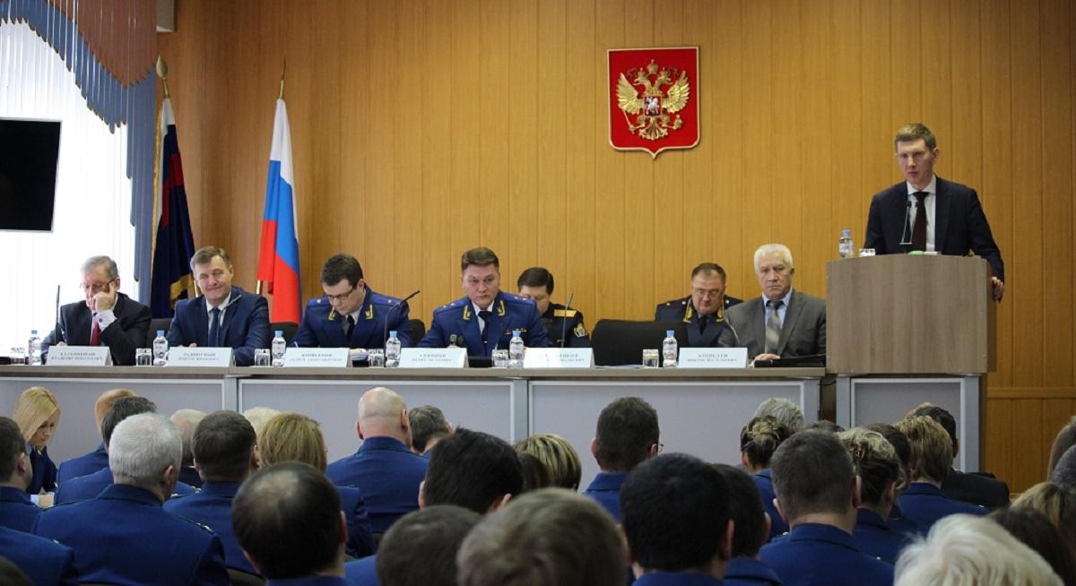 Министр образования Пермского края оценила флэшмоб «закройте накарантин»