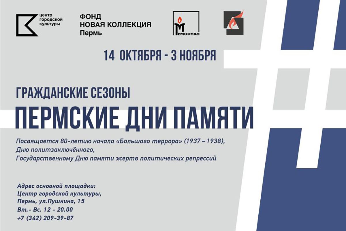 19a11c67477 Афиша. Пермь. Избранное